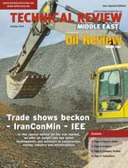 Iran supplement Issue 2016
