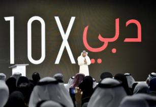 Dubai launches 26 government projects under 'Dubai 10X' initiative
