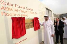 ABB installs 315 kW solar plant in its office
