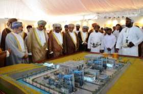 ACWA Power inaugurates US$465mn Salalah 2 IPP plant in Oman
