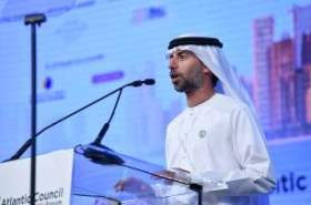 Atlantic Council's Global Energy Forum soon in Abu Dhabi