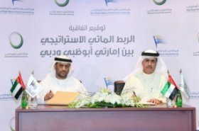 Dubai and Abu Dhabi to build potable water interconnection network