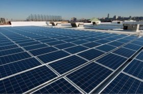 IFC, IBRD, MIGA and Canadian government support solar energy project in Gaza