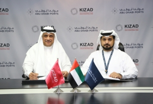 Kuwaiti company to build manufacturing plant in KIZAD