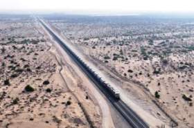 Jacobs secures key role on Etihad Rail project in the UAE