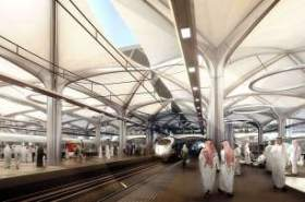 Saudi Arabia reveals railway expansion plans for passengers and freight