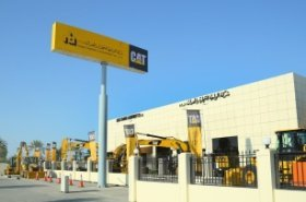 Al-Bahar opens new branch in Oman