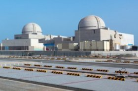ENEC to showcase nuclear energy potential at World Energy Congress