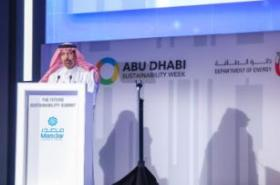 Saudi Arabia's roadmap to sustainability