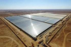 PDO and GlassPoint inaugurate Miraah solar plant in Oman