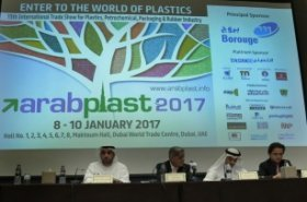 Borouge to showcase industry transforming solutions at ArabPlast 2017