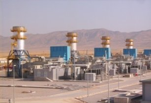 ABB power generation MGI orders