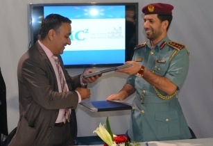 Abu Dhabi police tech MoUs - edit 2