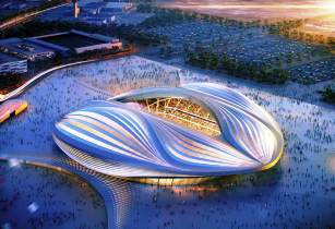 AlWakrahStadium
