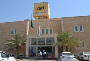 Alaa for Industry AFI headoffice in Damman Saudi - EDIT