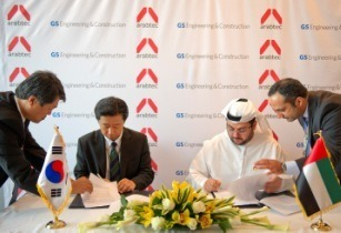 Arabtec GS Engineering signing ceremony