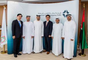Barakah One Company announces Board members at first general assembly