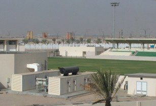 Basra Sports City - FG Wilson