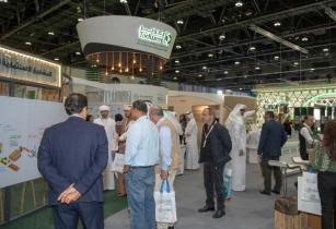 EcoWASTE to be held in partnership with Tadweer from 5-7 April 2021
