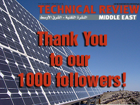 Technical Review Middle East weekly digest - 7th- 11th January