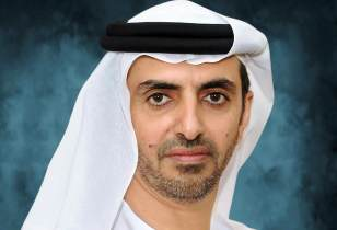 Dubai Land Department to support Middle East Facilities Management Conference