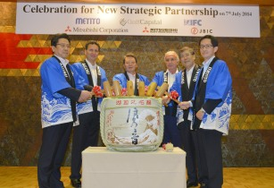 Metito-enters-strategic-partnership-Japanese-Mitsubishi-companies-EDIT