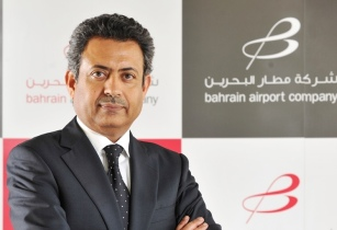 Bahrain Airport Company and Bahrain Limo signs deal for 24/7 shuttle service