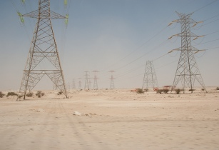 Qatars US3.5bn power and water project