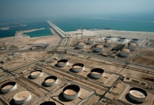 Ras Laffan Industrial City Shell
