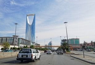 Riyadh city south
