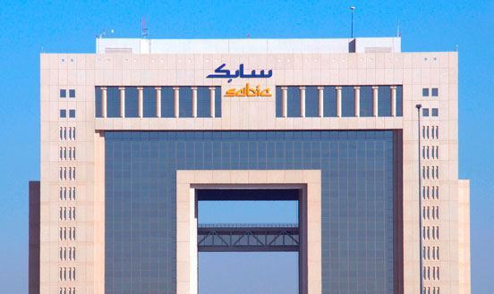 SABIC affiliate awarded Jubail shipping terminal contract