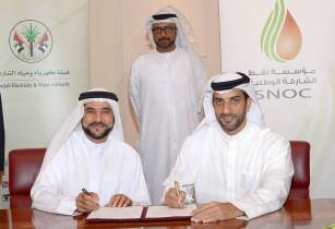 SEWA and SNOC sign gas sales agreement for power generation in Sharjah
