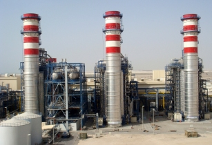 Ansaldo Energia wins UAE power plant deal