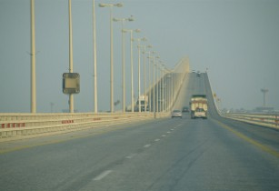 Saudi Arabia and Bahrain causeway project invites expressions of interest