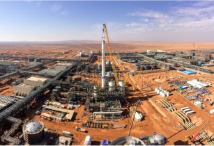 Fluor's phosphate project in Saudi Arabia begins production
