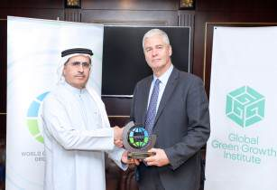 WGEO and GGGI launch joint initiative for funding of smart green cities