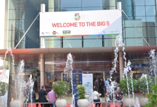 The Big 5 2015 exhibition
