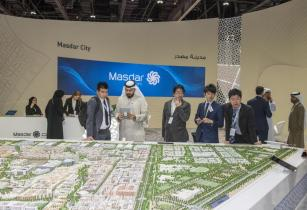 The Smart Cities Expo 21