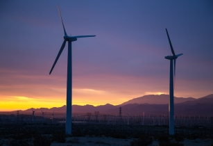 Saudi Arabia National Renewable Energy Program seeks bids for first utility scale wind power project
