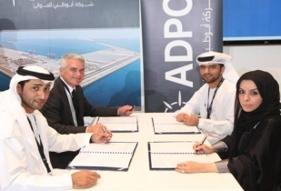 The MoU will accelerate port transactions at all Abu Dhabi ports. (Image source: ADPC)