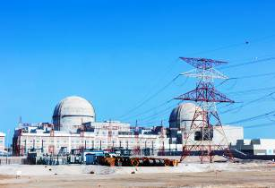 Nawah in next phase of preparations for Barakah Unit 1 nuclear operations