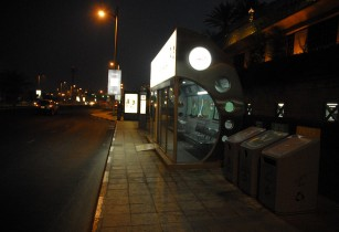 The Roads and Transport Authority in Dubai is conducting trial runs to introduce solar-powered ACs in bus stops. (Image source: gyuz mirrracle/Flickr)