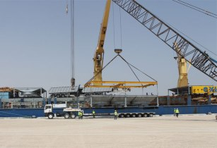 Oman�s Port of Duqm offers additional 100 ha for investment