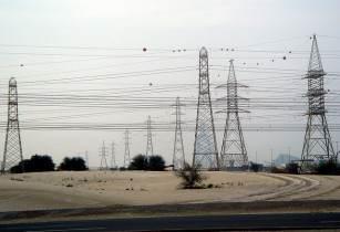 Sadara Chemical Company signs US$3 77bn power deal