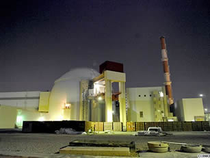 Iran nuclear power plant launch 'imminent'