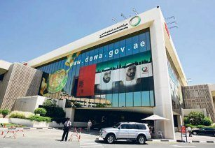 DEWA_new_contracts