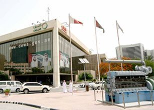Dewa-Head-Office