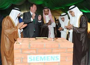 siemens-work-Ceremony