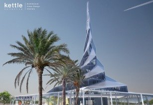 DEWA-awards-solar-innovation-centre-Ted-Jacobs-Engineering-Group-EDIT