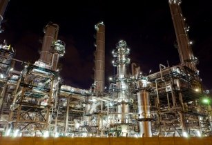 Honeywell-UOP-green-fuel-technology-Petrixo-Fujairah-refinery-EDIT